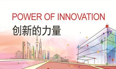上海磊嘉机电设备工程有限公司