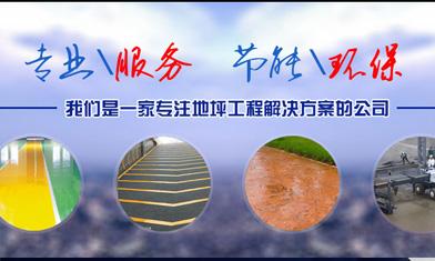 上海森融建材有限公司