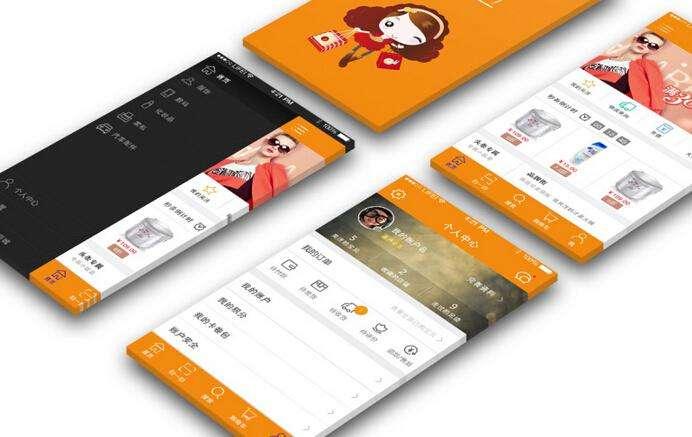wap手机网站与app存在着哪些区别
